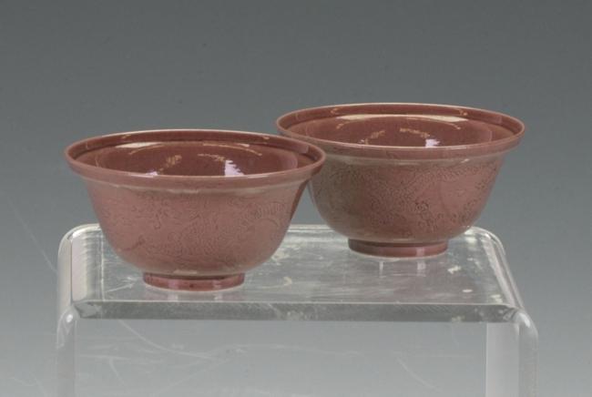 A Pair Of Tea Bowls