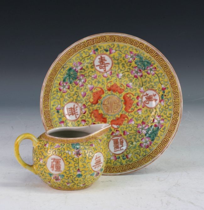 Chinese Porcelain Plates and Milk Jar