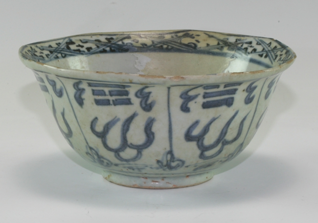 Blue and White Vintage Bowl