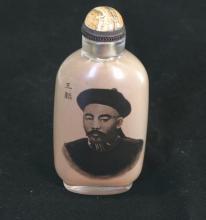 Glass Snuff Bottle