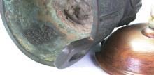 C18th Bronze Burner