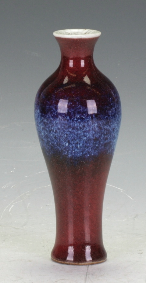 Flambe Willow leaf Vase