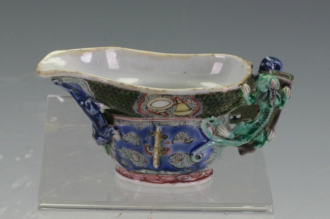 Porcelain Libation cup