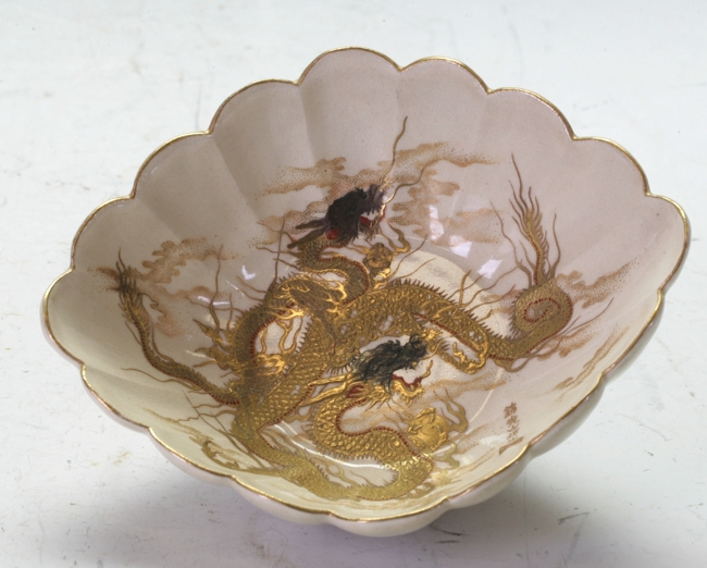 Japanese Satsuma Dish