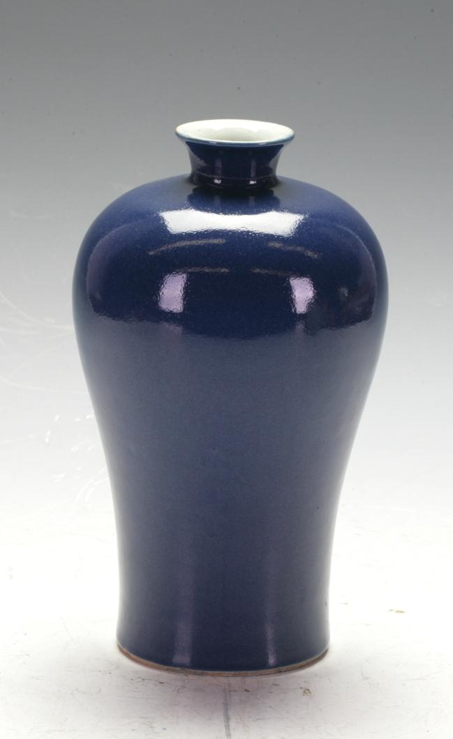 Maeping Porcelain Vase
