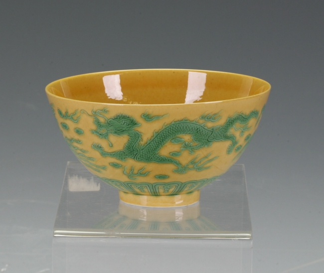 A yellow bowl