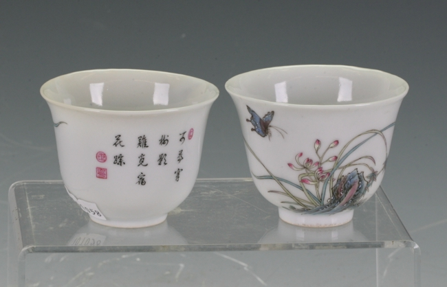 A pair of wine cups