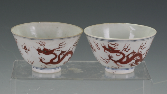 A pair of Vintage bowls