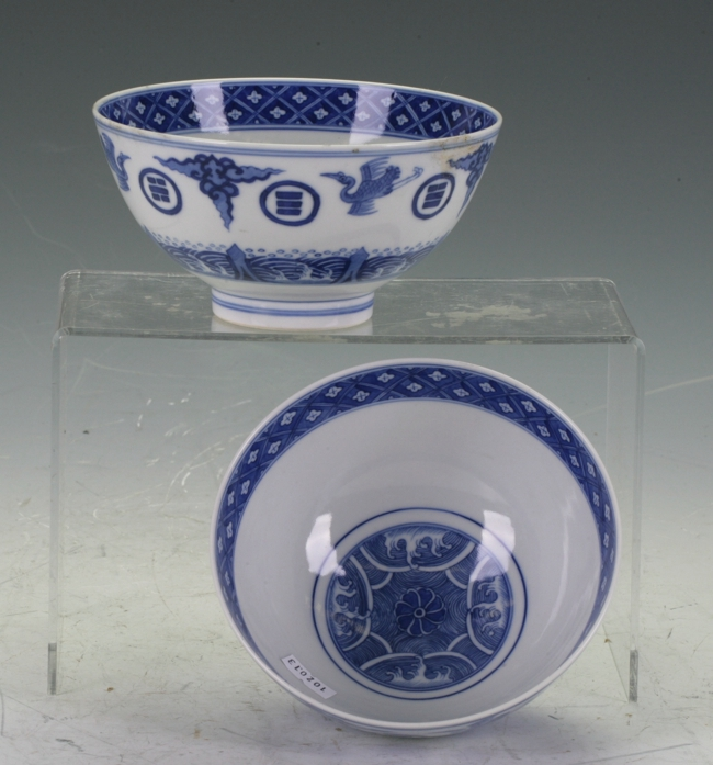 A pair of blue & white vintage bowl
