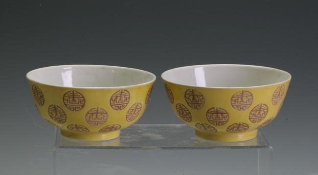 Qing pair of Guang -Xu bowls