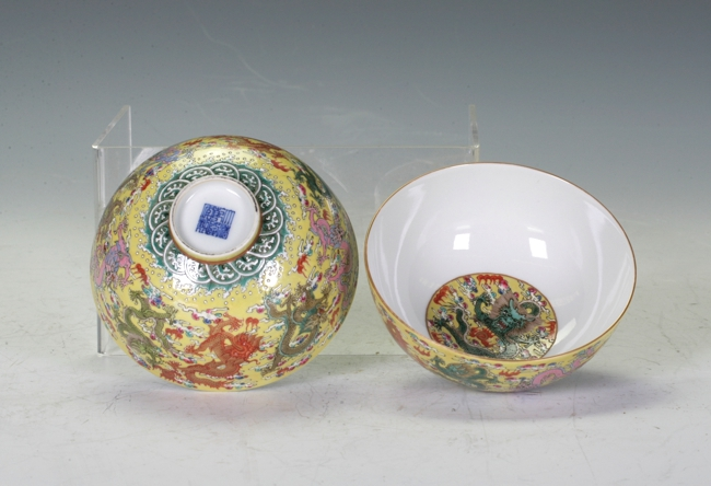 A Pair of Polychrome Bowls