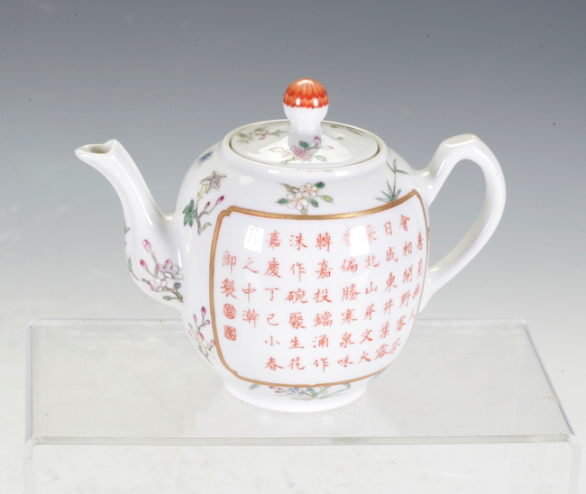 Imperial Tea Pot