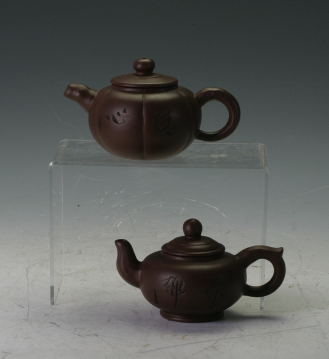 Two Zhi Sa Tea Pots