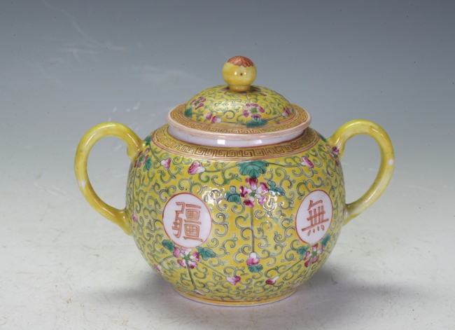 imperial yellow covered sugar bowl