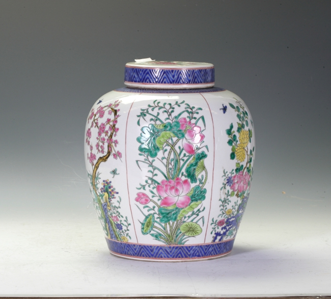 Famille Rose Covered Ginger Jar