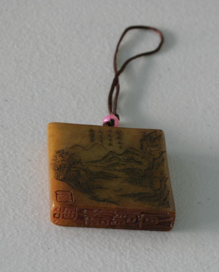 Chinese Jade Seals Pendant