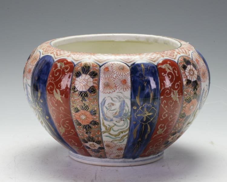 Vintage Japanese Imari Jar