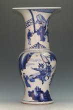 Blue and White Yeng Yeng Vase