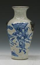 Ceramic Vase with Metal handle