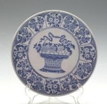 A Blue & White Plate