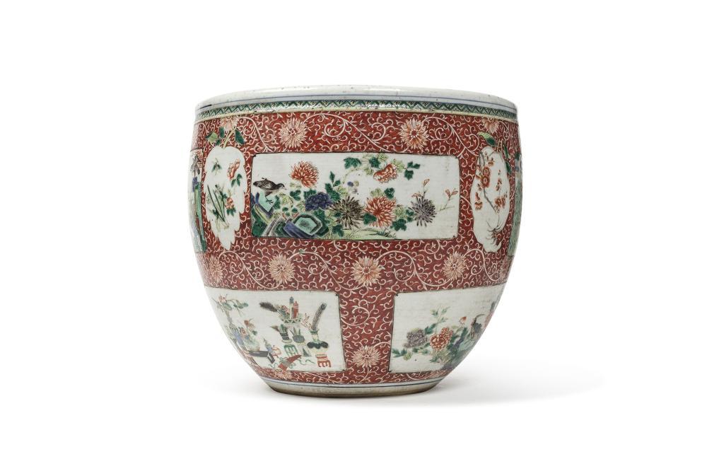 vasque en porcelaine Invaluable