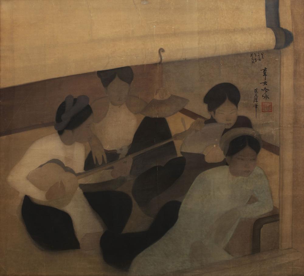 PHAM HAU (1903-1995) - Femmes musiciennes/Female musicians, 1933