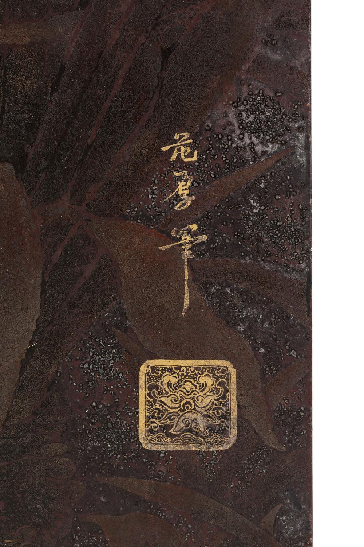 PHAM HAU (1903-1995) - Paysage dans une forêt/ Landscape in a Forest, 1940-45