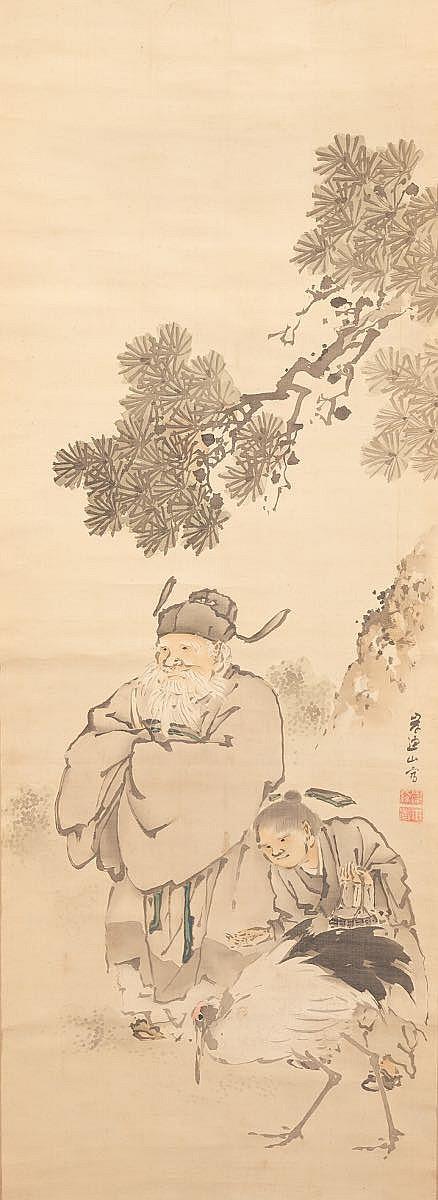 Kishi Renzan (Japanese 1804-1854)