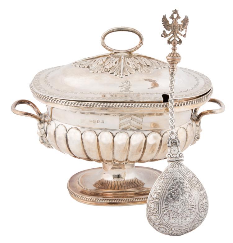 Salsiera a forma di urna | Silver urn-shaped pot