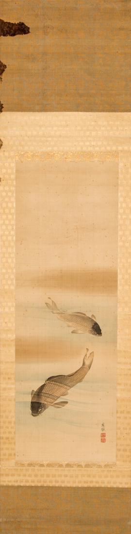 OKIO MARUYAMA | 1733-1795 ! Due Carpe (1795 ca.) | Two Carpe (1795 circa)