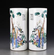 Pair of Chinese Famille Rose Hat Holder Painted with Figures Marked
