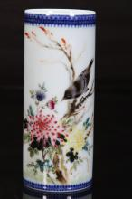 Chinese Famille Rose Brushpot Painted with Flowers and Birds Marked