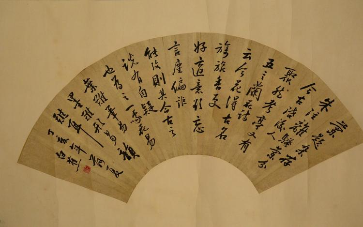 CHINESE FAN CALLIGRAPHY, MARKED BAIJIAO
