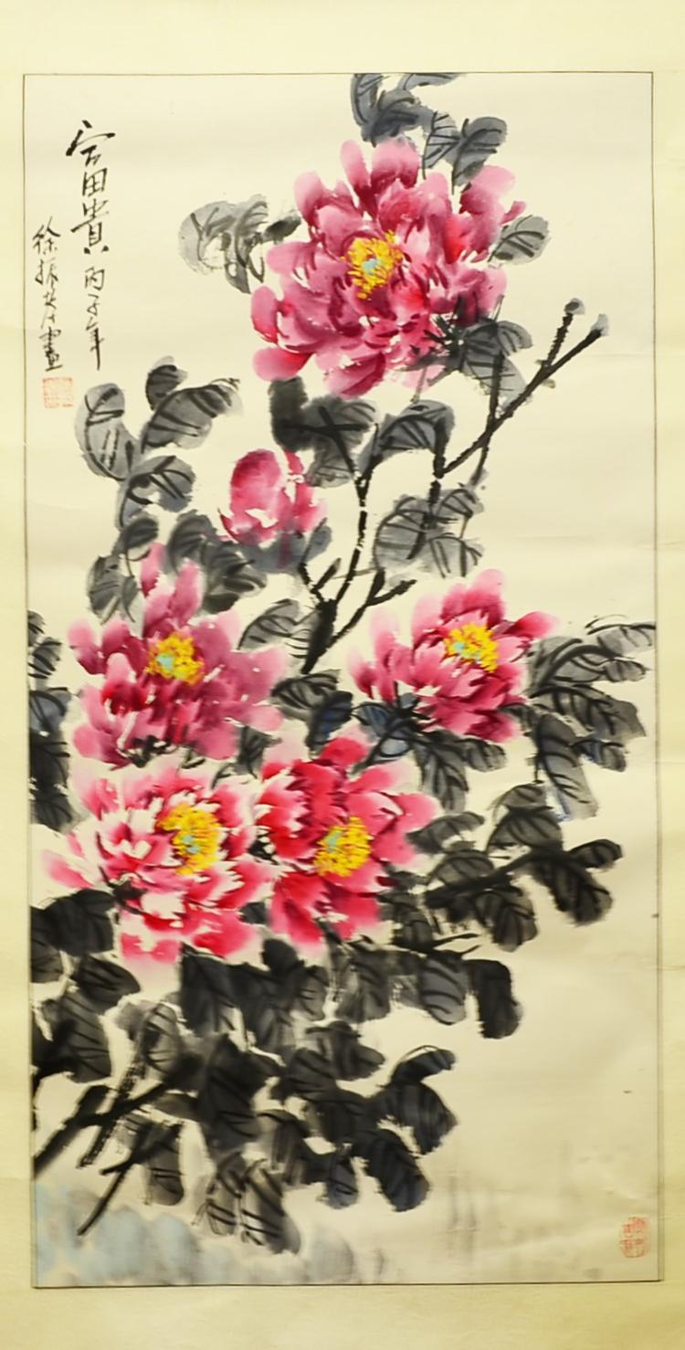 XUZHENXIAO MARK, A WATERCOLOUR PEONY PAINTING