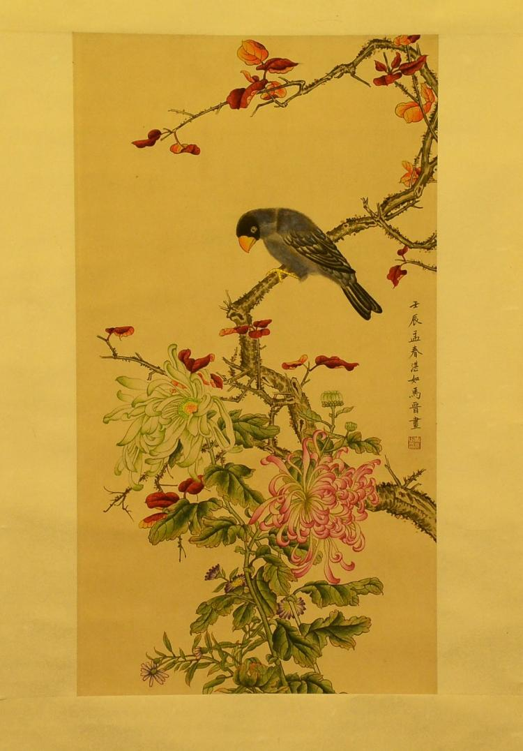 CHINESE SCROLL PAINTING, MAJIN