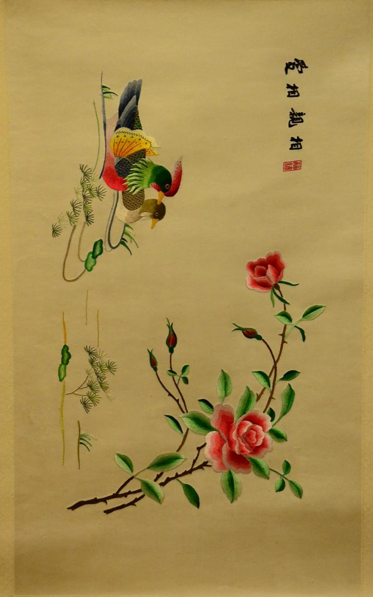 SUZHOU EMBROIDERY OF MANDARIN DUCK AND PEONY