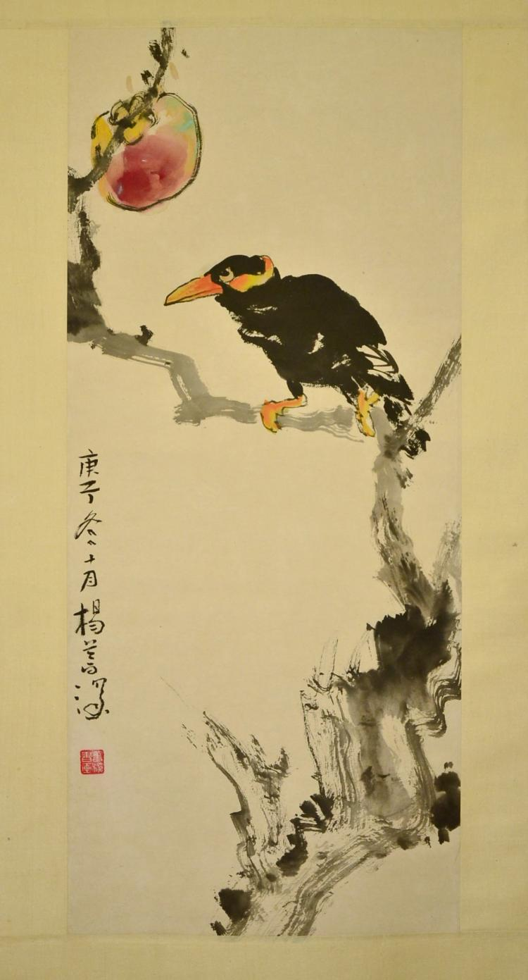 A CHINESE PAINTING OF BIRD AND TREE,