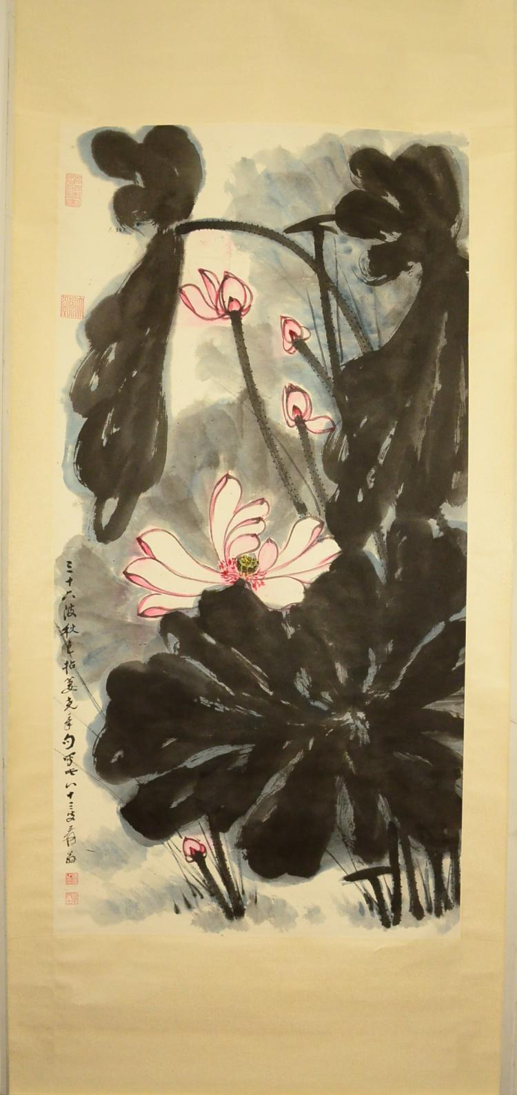 ZHANGDAQIAN MARK, AN INK LOTUS VERTICAL SHAFT