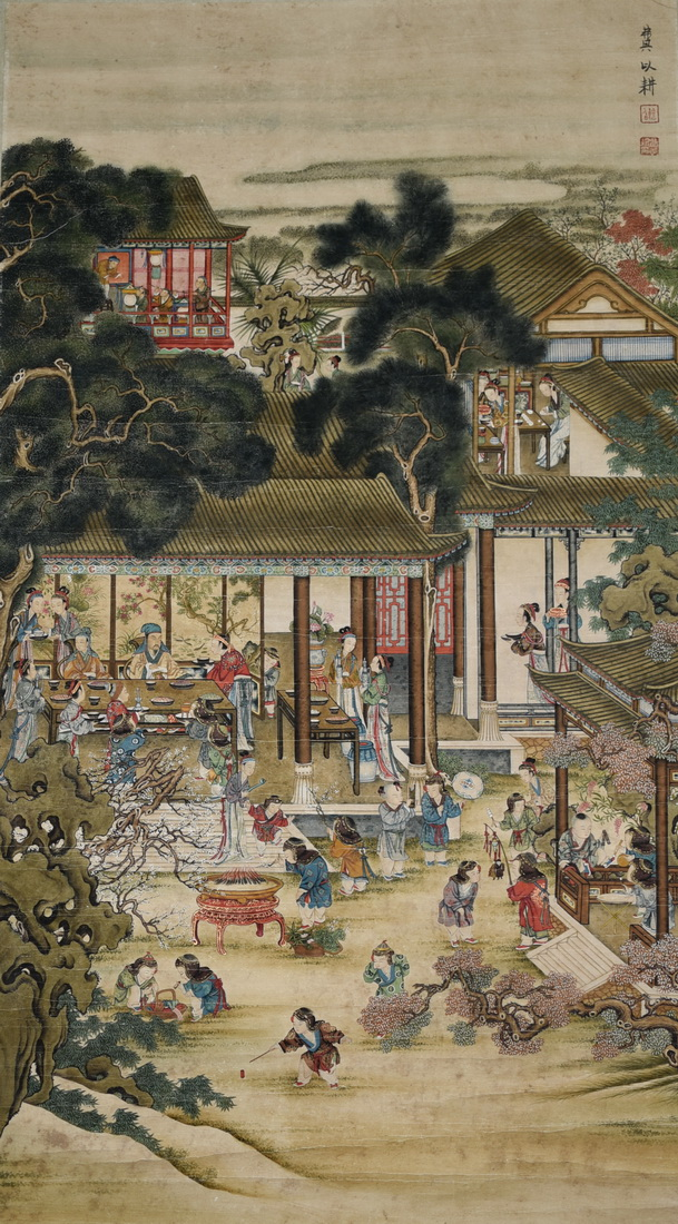 A CHINESE SCROLL PAINTING, SIGN FEI YIGENG