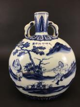 XUANDE MARK, A BLUE AND WHITE MOONFLASK