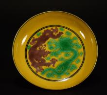 GUANGXU MARK, A YELLOW GROUND BROWN AND GREEN GLAZED DISH