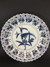 MING STYLE, A BLUE AND WHITE DISH
