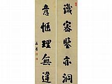 Liu Yong (1719-1802) CALLIGRAPHY