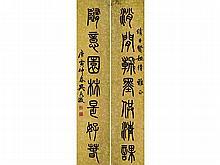 Wu Dacheng (1835-1902) CALLIGRAPHY