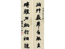 Zhao Zhijian (1829-1884) CALLIGRAPHY