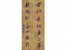 CHEN Hongshou (1768-1822) CALLIGRAPHY