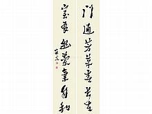 Shen Zengzhi (1850-1922) CALLIGRAPHY