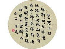 Liu Bannong (1891-1934) Calligraphy