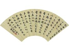 Luo complex worthy (1873-1954) Zhangcao calligraphy fan page