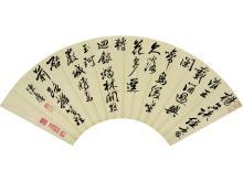 Chen Yi Xi (1648-1709) Yang Reading